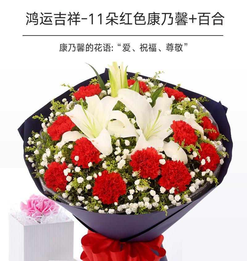 異地怎么送花