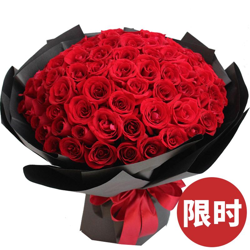 終于等到你-99支精品紅玫瑰