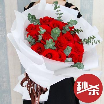 要你幸福-19支精品紅玫瑰