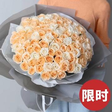 天天快樂-99支精品混色玫瑰