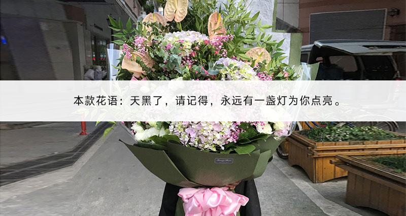 生日送鲜花好不好