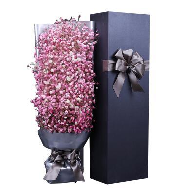 双子座的女生喜欢什么花?
