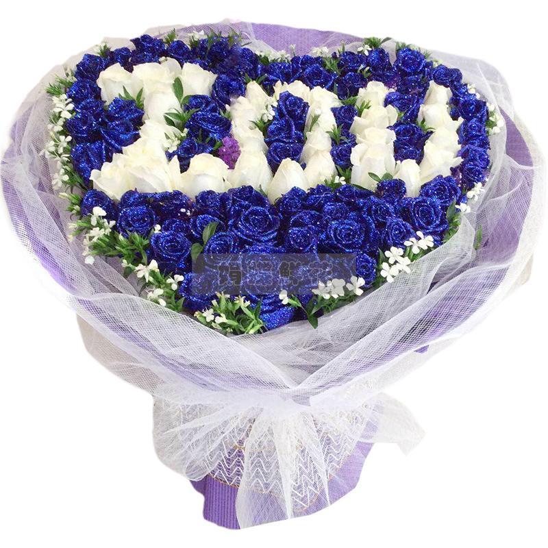 珠海的蓝色妖姬,在网上订购便宜吗?