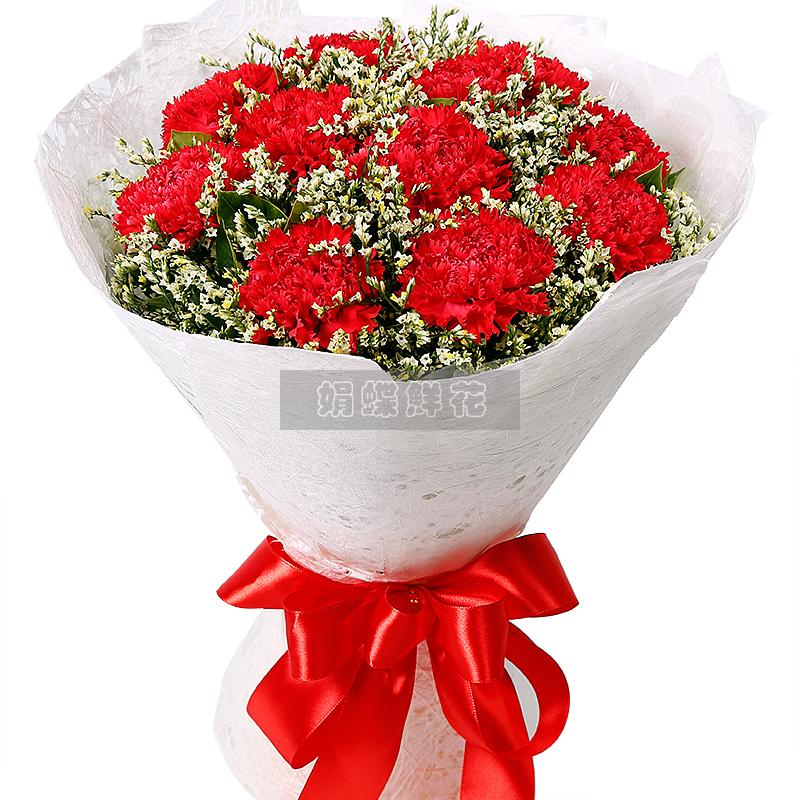 70岁爸爸生日送什么样的鲜花?