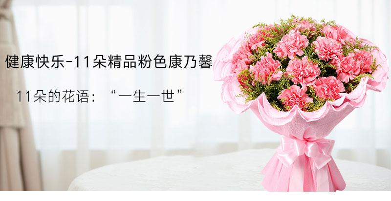 长辈生日送什么鲜花好
