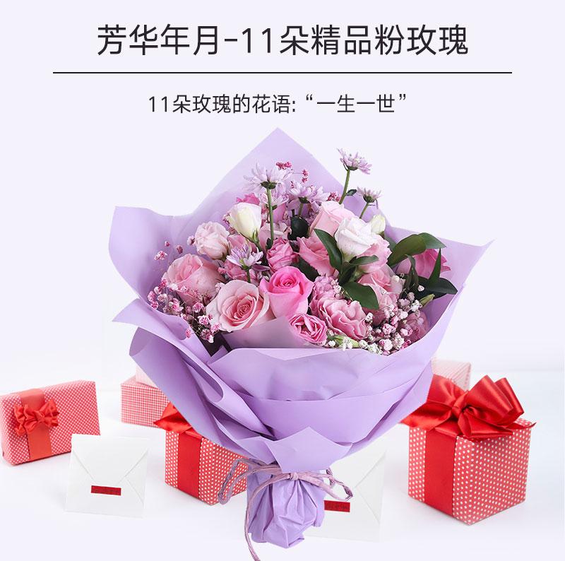 玫瑰花一般多少钱一朵