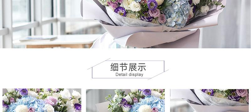 网上鲜花预订