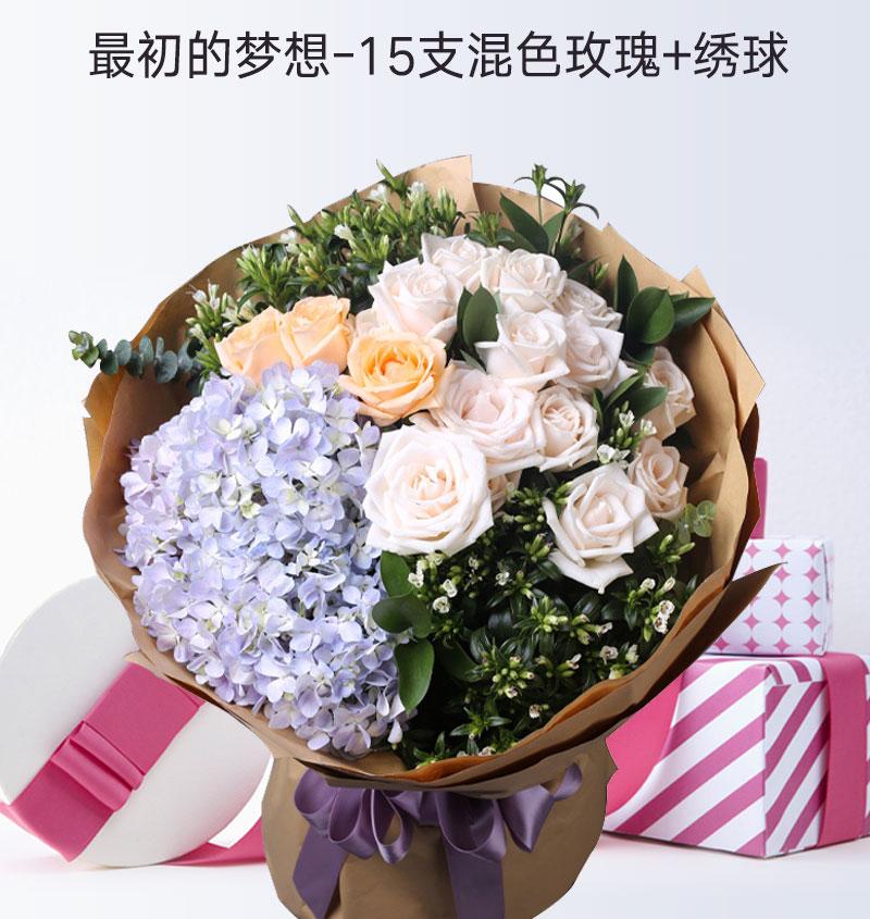 怎么在网上订花