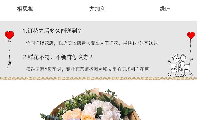 在网上怎么订鲜花