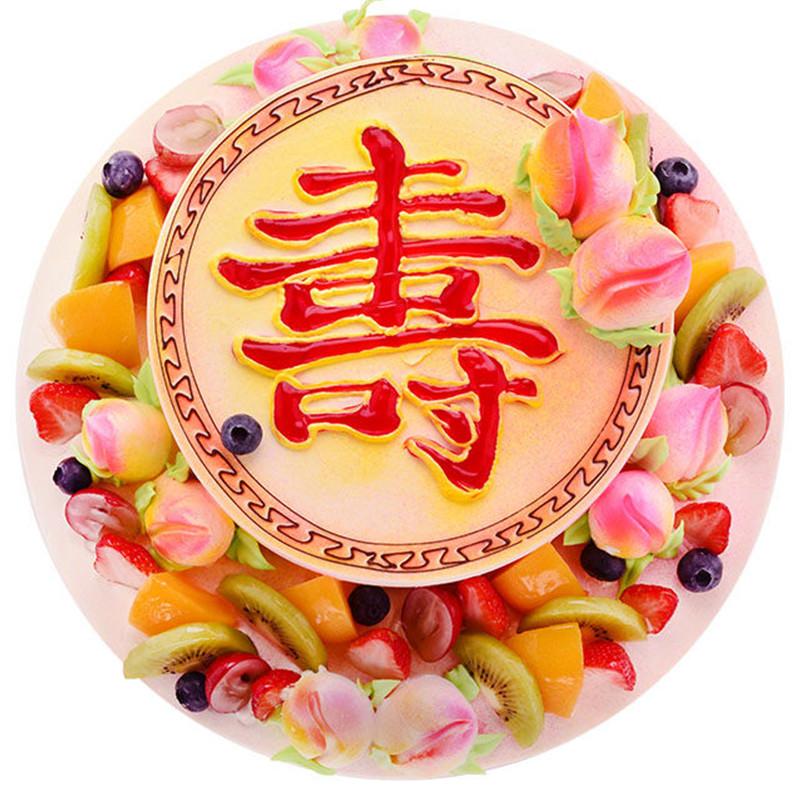 寿比天高-双层圆形鲜奶水果cc国际信誉网投_cc国际网投官方开户_cc国际网投平台下载