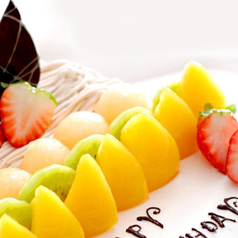 浓情丝语-奶油水果巧克力狗万说球_狗万怎么下载不了_万狗ag