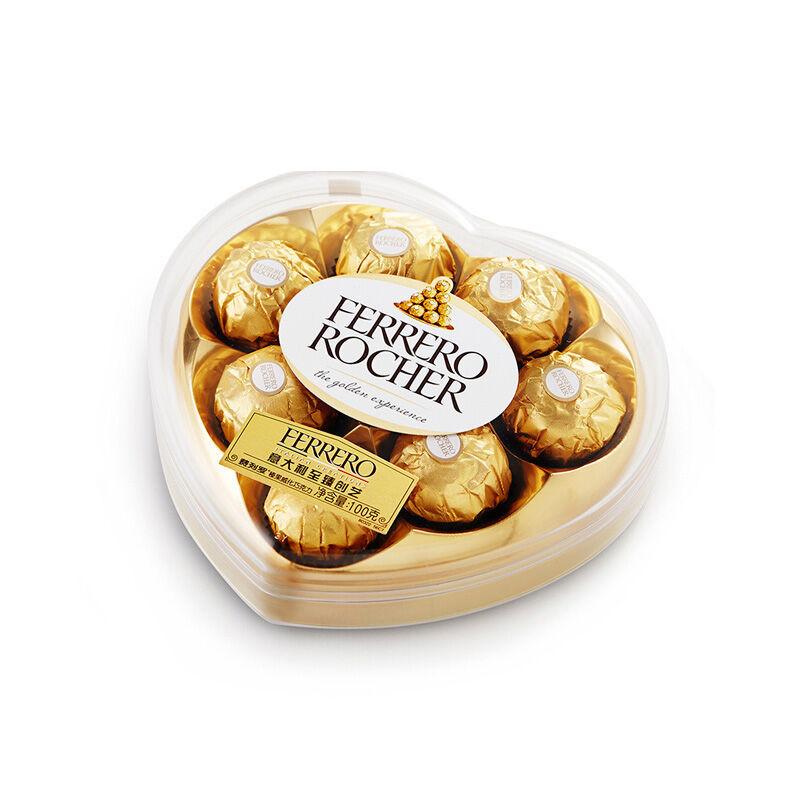 天使之心-意大利巧克力8粒礼盒装100g