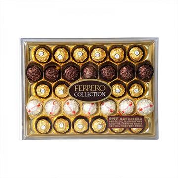 伴你一生-臻品巧克力糖果礼盒