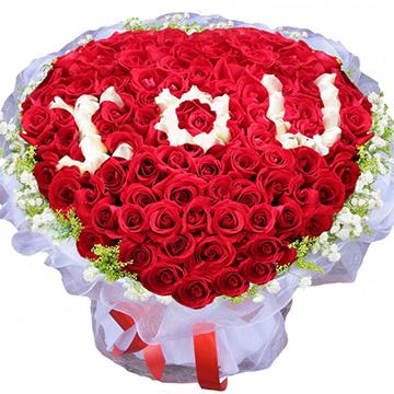 爱的承诺-99支亚博国际电游app混色玫瑰
