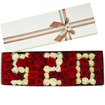 爱你一万年-75支亚博体育官方通道混色玫瑰