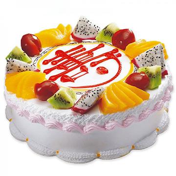 寿比南山-圆形鲜奶水果蛋糕