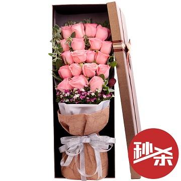 一曲思恋-19支精品粉玫瑰