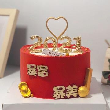 2021新年主题网红蛋糕