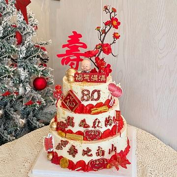 三层网红祝寿蛋糕